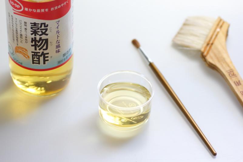 食酢・木酢液・竹酢液による除去方法
